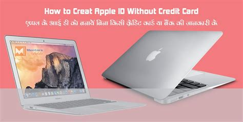how to make purchases without a credit card how to create free apple id without any credit card