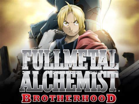 buy fullmetal alchemist 紅蓮の弓矢 fullmetal alchemist brotherhood op 3 鋼の錬金術師 215 進撃の巨人