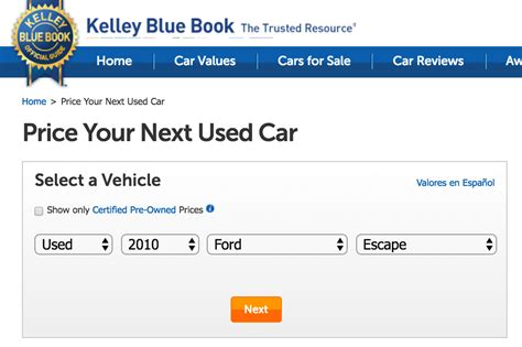 kelley blue book used cars value calculator 2006 nissan quest interior lighting service manual kelley blue book used cars value calculator 2002 honda s2000 spare parts