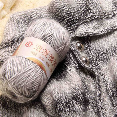 yarn for knitting aliexpress buy 100g skein multicolour luxury angora