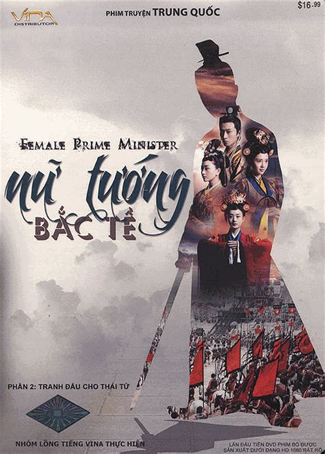 trung quoc phim trung quoc tieng nu tuong bac te phan 1 2