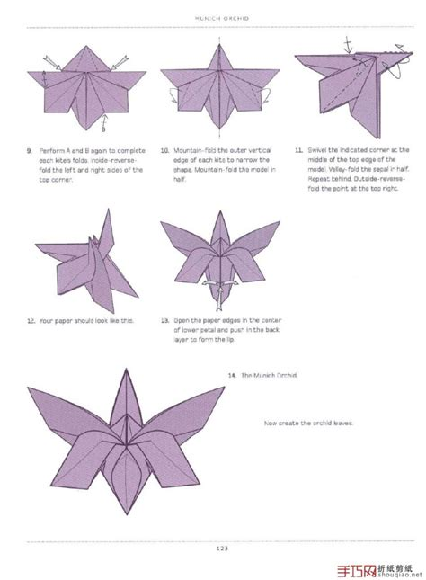 origami flower diagram easy origami diagrams easy free engine image for