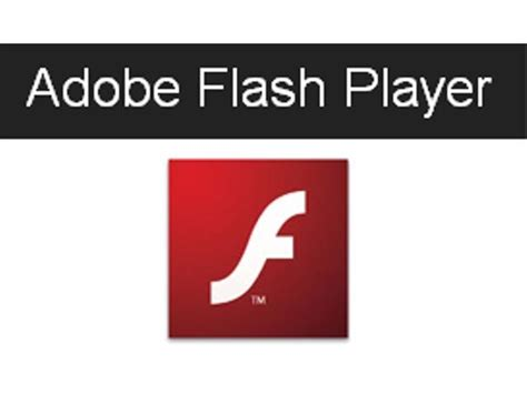 adobe flash player quelques liens utiles