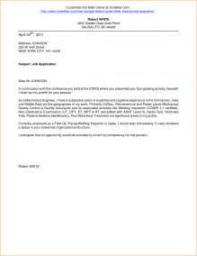 cover letter sample for lecturer job application cover letter for job application sample example sample