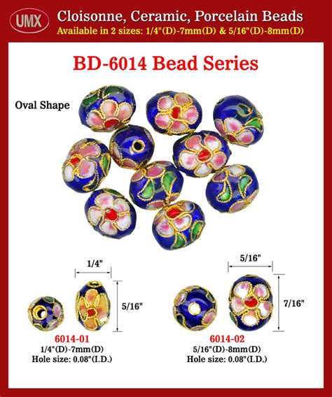 bead supply and bead supply