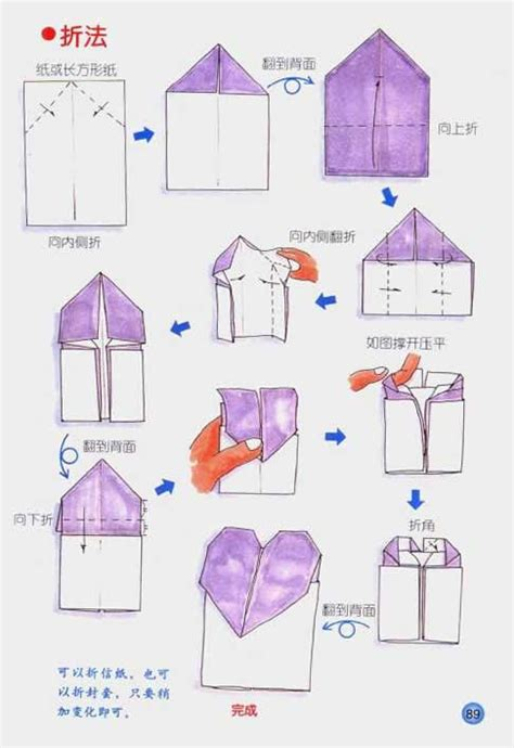 how to make an origami envelope step by step origami envelope diagram