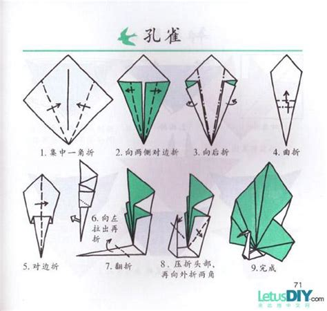 how to make origami peacock diy paper folding blossom peacock 2 letusdiy org