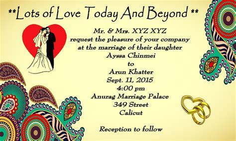how to make e invitation card wedding invitation cards maker android apps on play