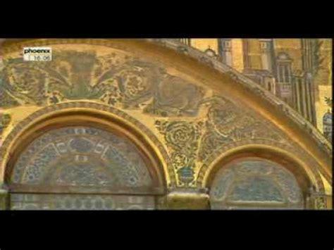 Der Garten Ischtar Syrien by Syrien Damaskus Und S 252 Dsyrien Dokumentation 4 5 By Syrienstyle
