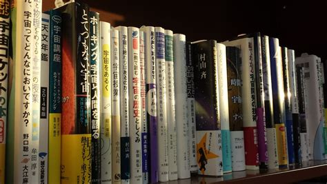 japanese picture books why a digital publisher needs a translation company as a