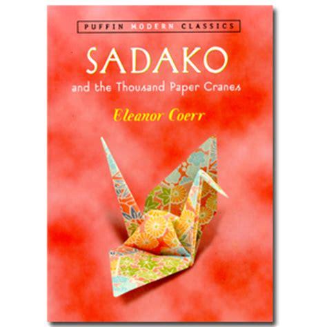 sadako picture book добавь своего журавлика non stop fiction
