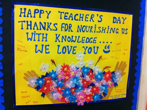 how to make teachers day cards ms shelly s classroom s day