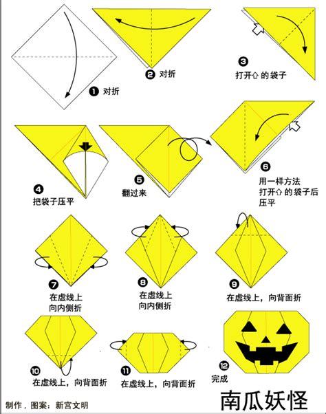 origami o lantern origami o lantern