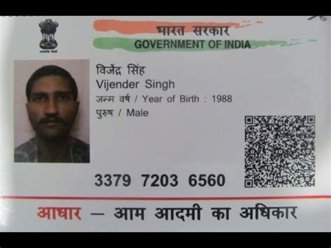make voter id card link aadhar card to voter id or election card