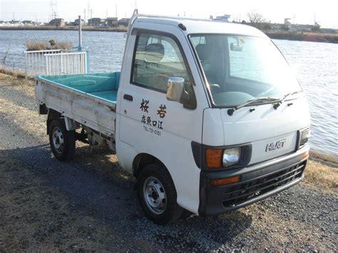 Daihatsu Hijet Parts by Daihatsu Hijet Truck 4wd 1998 Used For Sale