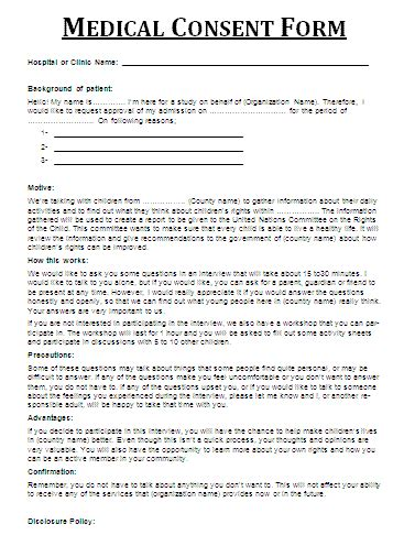 medical consent form a to z free printable sample forms
