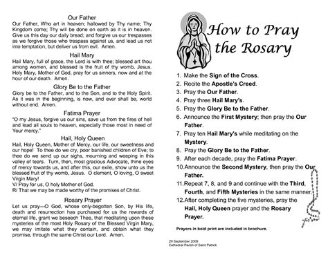 how to use rosary to pray 7 best images of printable rosary phlet fold how to