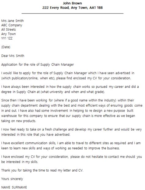 supply chain manager cover letter example icover org uk
