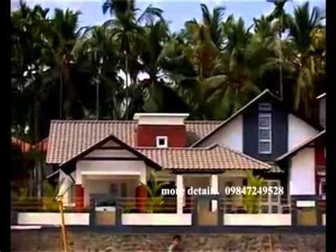 Single Story House Designs manoram vastu veedu modern villa plan part 1 youtube