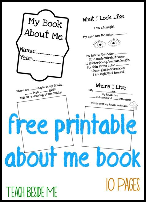 printable pictures of books about me books for teach beside me