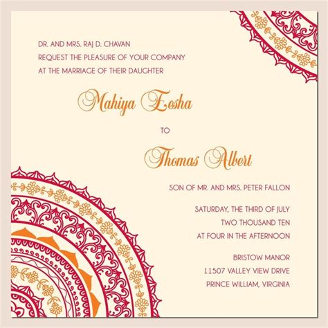 make marriage invitation card free design invitations free template resume builder