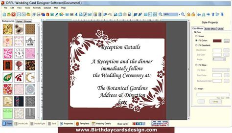 wedding card software wedding cards design software windows 7 screenshot