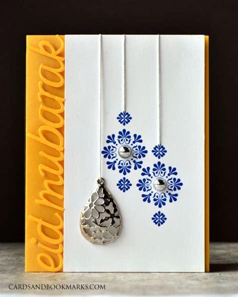 eid card ideas 158 best images about ramadan on eid ramadan
