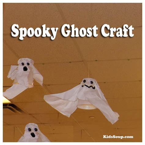 spooky crafts for spooky ghost preschool craft snack and rhyme kidssoup