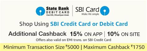 how to make payment through sbi debit card in sbi and pay terms