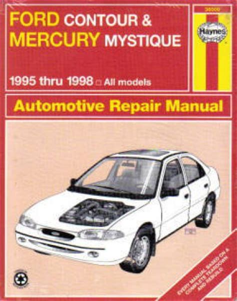 service manual 1998 ford contour maintenance manual service manual 1997 mercury mystique