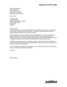 cover letter sample general cover letter a good sample