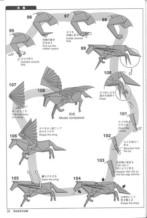 origami insects 2 pdf works of satoshi kamiya book schemes of origami from paper