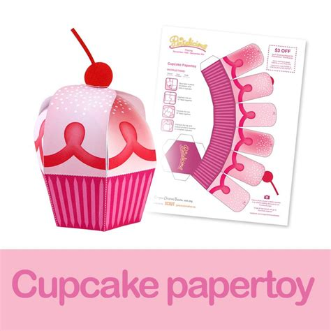 paper cupcake craft papercraft