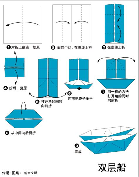 origami sailboat that floats origami boat