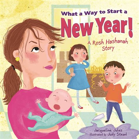 year picture books for the new year children s books opening new worlds