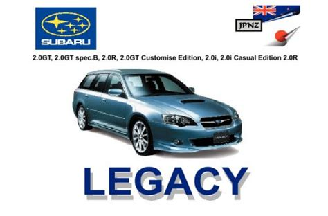 free online auto service manuals 2004 subaru legacy transmission control service manual free car repair manuals 2004 subaru legacy
