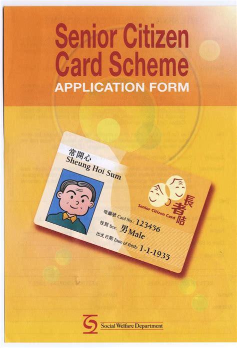 Social Welfare Department Senior Citizen Card Scheme