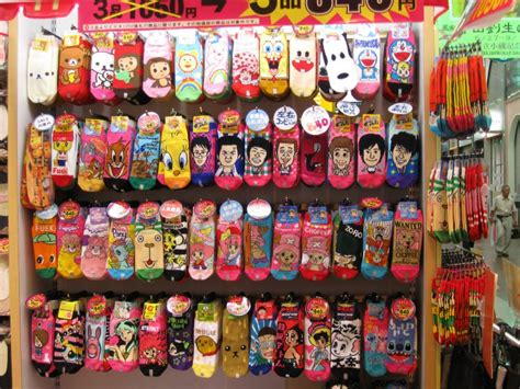 japan shop stores and shops east asia gateway for linking educators