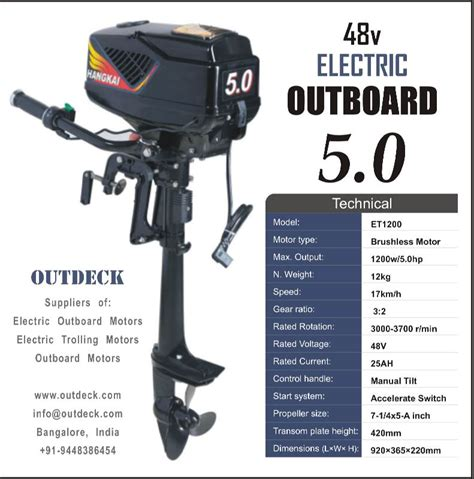 5 Hp Electric Motor by 48v 5hp Electric Outboard Motor