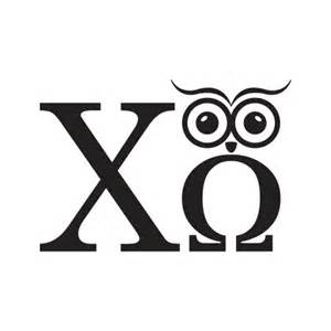 Free Interior Design For Home Decor chi omega owl mega decal