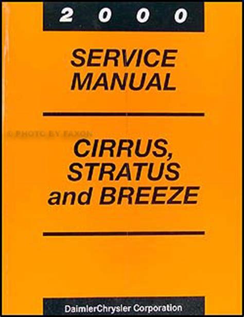 best auto repair manual 2000 chrysler cirrus parental controls 2000 cirrus stratus breeze repair shop manual original