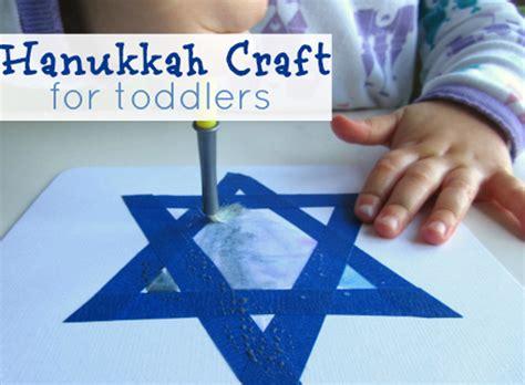 hanukkah arts and crafts for doug post doug