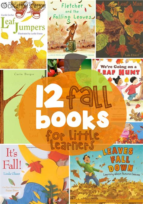 fall picture books 12 fall books for learners mrs jones creation