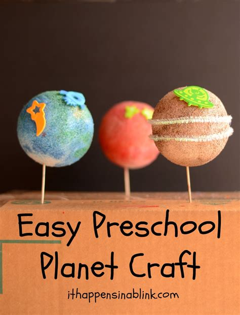 planet crafts for easy preschool planet craft