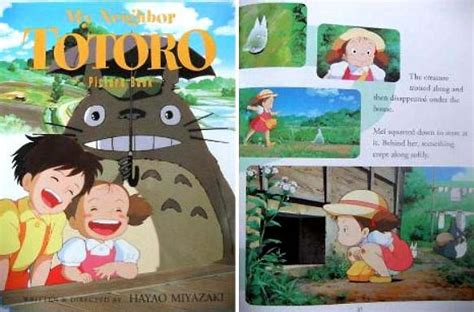my totoro picture book my amazing days totoro