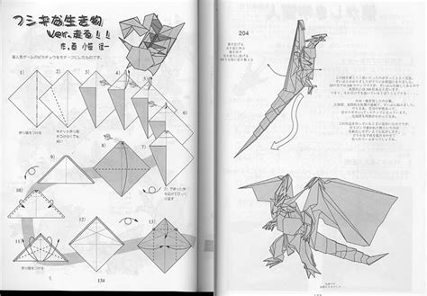 origami ebook ebook tanteidan convention book 05 pdf file ntt origami