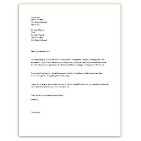 simple resume cover letter samples