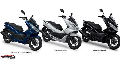 Pcx 2018 Anti Maling by Honda Pcx 150 Bintang Motor Honda