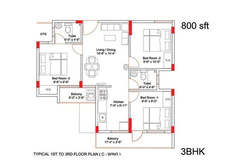 Village Builders Floor Plans aswani sunshine in sarjapur bangalore price floor