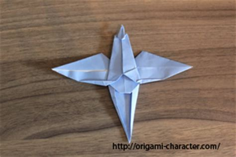 origami land origami how to fold freezer origami land